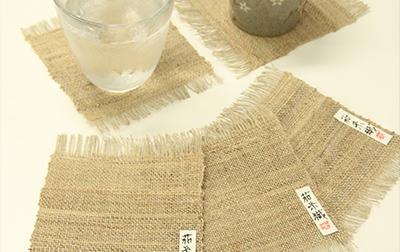 茄糸織コースター